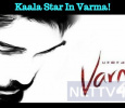 Kaala Star In Arjun Reddy Remake! Tamil News