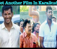 Yet Another Film In Karaikudi! Tamil News