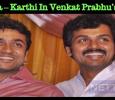 Suriya – Karthi Crooned For Venkat Prabhu's Party? Tamil News