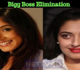 Who Will Be Out Today From Bigg Boss? Tamil News