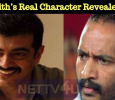 Ajith's Real Character Revealed! Tamil News