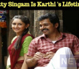 Karthi's Kadaikutty Singam Is His Lifetime High! Tamil News