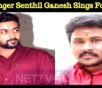 Super Singer Senthil Ganesh Gets A Good Opening With An Opening Song! Tamil News
