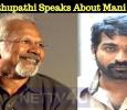 Vijay Sethupathi Speaks About Mani Ratnam! Tamil News