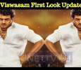 Viswasam First Look Updates! Tamil News