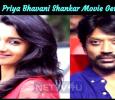 SJ Surya - Priya Bhavani Shankar Movie Gets Its Title! Tamil News