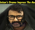 Did Lalettan's Drama Impress The Audience? Tamil News