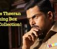 Karthi's Theeran Stunning Box Office Collection! Tamil News