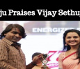Manju Warrier Imitated Vijay Sethupathi! Vijay Sethupathi Praised Her! Tamil News