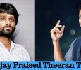 Vijay Appreciates Theeran Adhigaaran Ondru Team! Tamil News