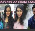 Arulnithi Joins Mahima Nambiar In Iravukku Aayiram Kangal! Tamil News
