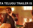 Petta Telugu Trailer Hits The Internet!