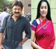 Suhasini Maniratnam To Host The BIFFES! Kannada News