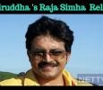 Aniruddha Proud To Play With Bharathi Vishnuvardhan!