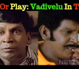 Pay Or Play - Vadivelu In A Big Trouble