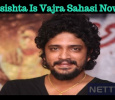 Vasishta Gets An Epithet! Kannada News