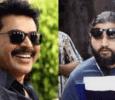 Mammootty In Lijo Jose Pellissery Movie Malayalam News