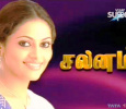 Salanam Tamil tv-serials on Vijay Super