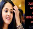 Anushka Makes Her Debut In Mollywood!