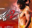 Kannada Flick Huchcha 2 Hits The Screens On April 6th Kannada News