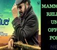 Mammootty Releases The First Look Poster Of Uncle! Malayalam News