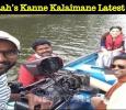 Tamannaah's Kanne Kalaimane Latest Updates! Tamil News