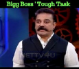 Bigg Boss' Tough Task To Become The Leader! Tamil News