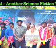 Nagal - Yet Another Science Fiction Thriller In The Making! Tamil News