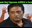 Prakash Raj And Rakshit Oppose AMMA's Decision!