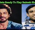 SRK Gets Ready To Play Rakesh Sharma! Hindi News