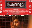 Master Mahendran's Next Is Thittivasal! Tamil News