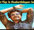 First Flop In The Career Of Sivakarthikeyan!