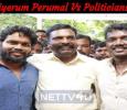 Pariyerum Perumal Receives Appreciation From The Politicians! Tamil News
