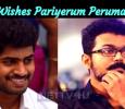 Vijay Wishes Pariyerum Perumal Hero! Tamil News