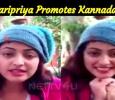 Haripriya Promotes Kannada!