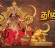 Kolamavu Kokila Man's Next As A Hero! Tamil News