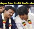Sivakarthikeyan Joins 24 AM Studios Once Again! Tamil News