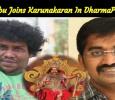 Yogi Babu Joins Karunakaran After Yaamirukka Bayamey! Tamil News