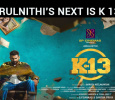 Arulnithi's Next Is K 13!