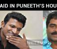 IT Raid In Puneeth Rajkumar's House?