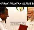 Pinarayi Vijayan Slams BJP!