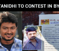 Udhayanidhi To Contest In By-Poll?