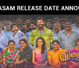 Viswasam Official Release Date Poster Is Here!