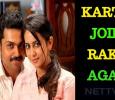 Karthi Joins Rakul Again! Tamil News