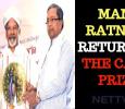 Mani Ratnam – A Gem Indeed Kannada News