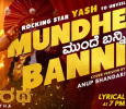 Rocking Star Yash To Unveil Rajaratha Song! Kannada News