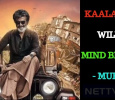 Superstar's Introduction Will Be A Mind Blowing One – Kaala Team