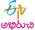 ETV Abhiruchi Telugu Channel