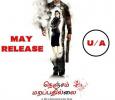 Selvaraghavan's Nenjam Marapathillai Gets U/ A Tamil News