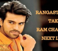 Ram Charan's Career Best Collection!
